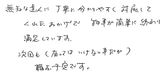 image_voice13