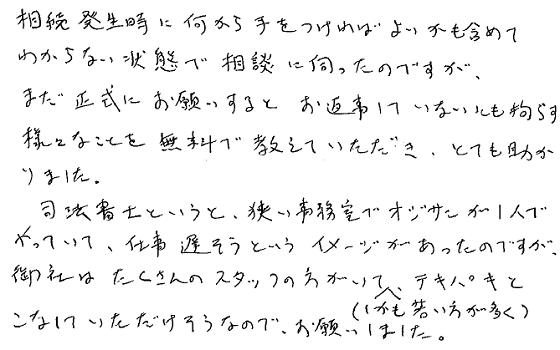 image_voice14